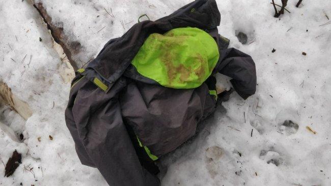 Куртка, в которой Маргарита Юдина была на протестной акции