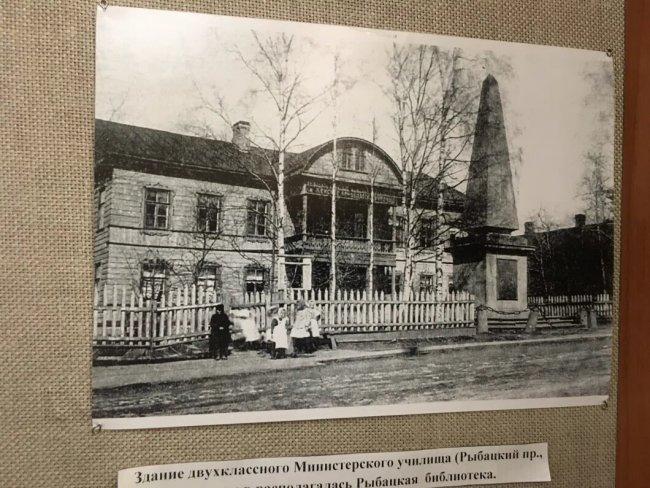 Здание Рыбацкой библиотеки, начало XX века