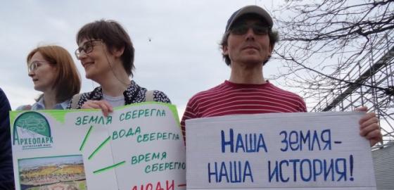 Владельцы мыса не слышат даже Путина