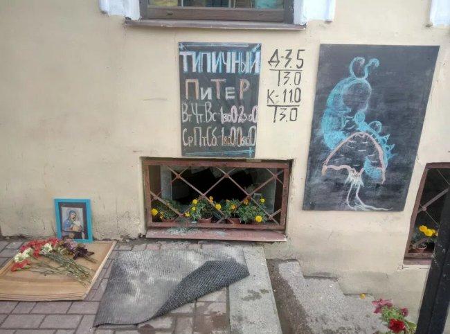 Кафе «Типичный Питер», возле которого произошел разрыв трубопровода. Фото: Анастасия Гавриэлова